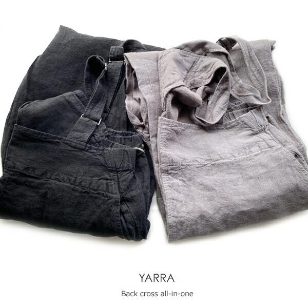 YARRA(ヤラ)バッククロスオールインワン【YR-211-033】