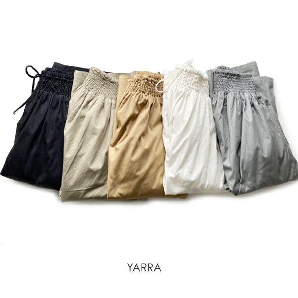 YARRA(ヤラ)ポプリンガウチョパンツ【YR-07-305】