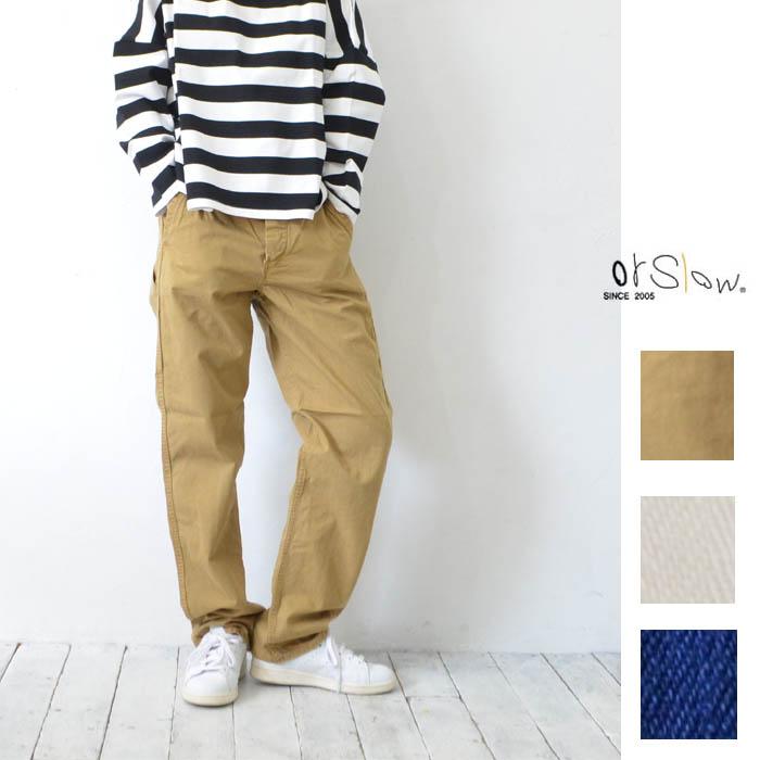 orSlow オアスロウ/FRENCH WORK PANTS フレンチワークパンツ 【03-5000-40】【03-  5000-66】【03-5000-03】