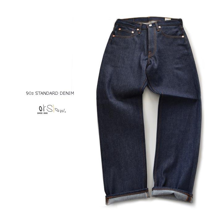 orslow(90s スタンダード 5ポケットジーンズ デニム
