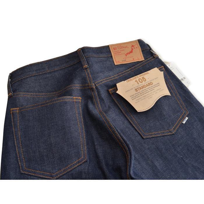 orSlow(オアスロウ)105 Standard 5 Pocket
