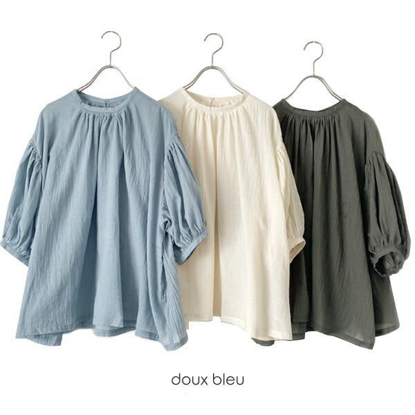 doux bleu (ドゥーブルー)スラブローンギャザーブラウス