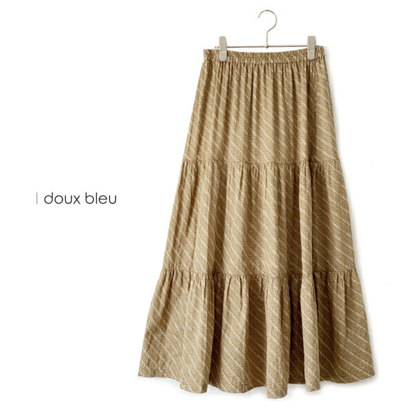 doux bleu (ドゥーブルー)プリント ティアードスカート