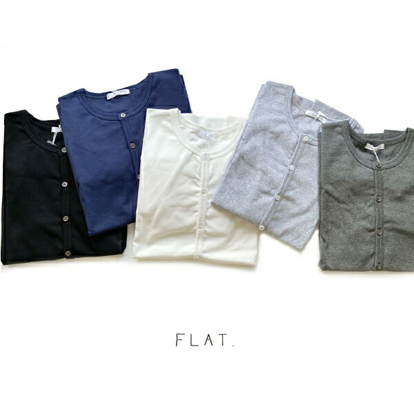 FLAT.(フラット)フライスカーディガン