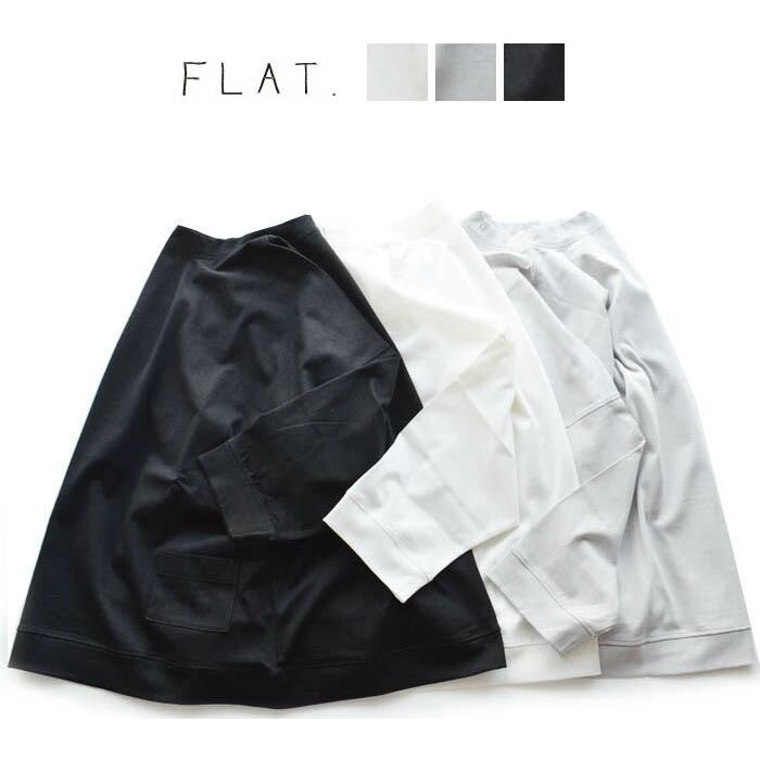 FLAT.(フラット)デラヴェプレミアムゴールドワイドカットソー【FL-1802】