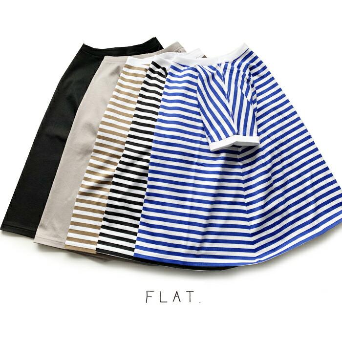 【2019春夏 | 2019SS】FLAT.(フラット)天竺ワイドプルオーバー【FL-1902】