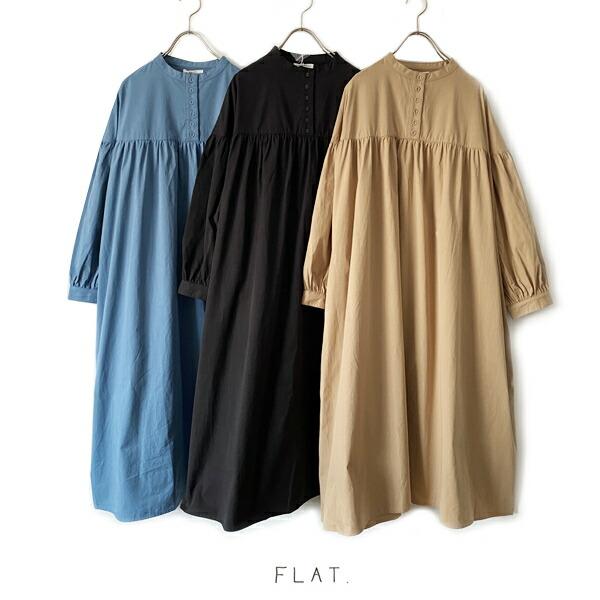 FLAT.(フラット)スタンドカラーギャザーワンピース