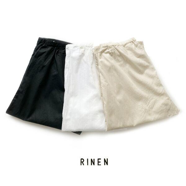 RINEN(リネン)60/1コーマローン ショートペチパンツ【56090】
