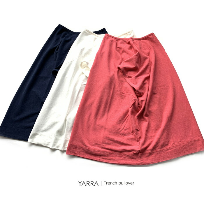 YARRA(ヤラ)綿麻強撚天竺フレンチプルオーバー【YR-92-127】