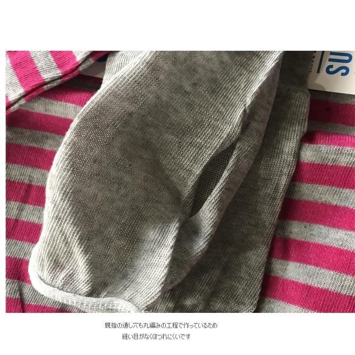 LUCKY SOCKS(ラッキーソックス)サンスクリーンボーダーアームカバー【LSA-001】   width=