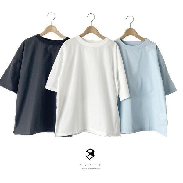 SETTO(セット)SATY 半袖Tシャツ