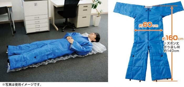 寝袋とマットのセット