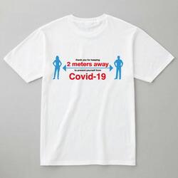 コロナウイルス予防Tシャツ