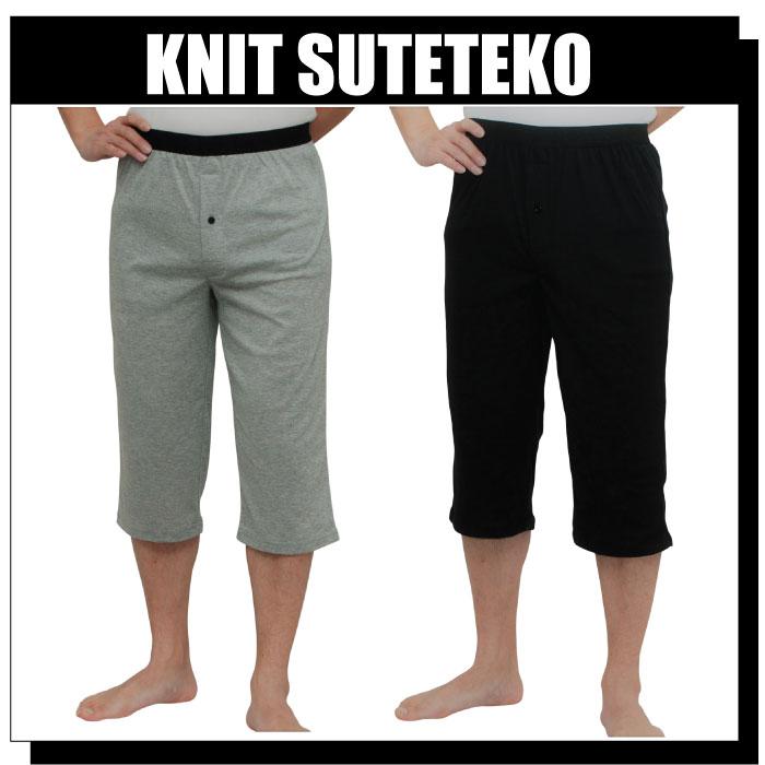ニットステテコ