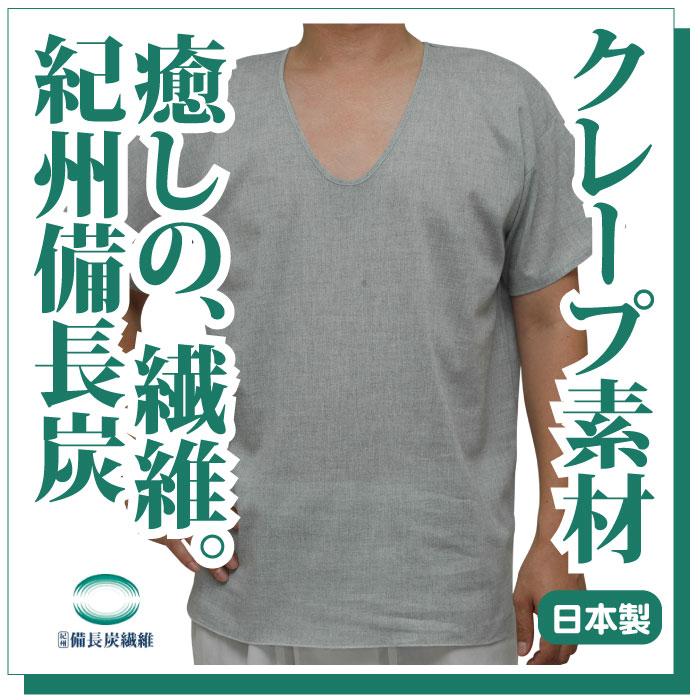 クレープシャツ