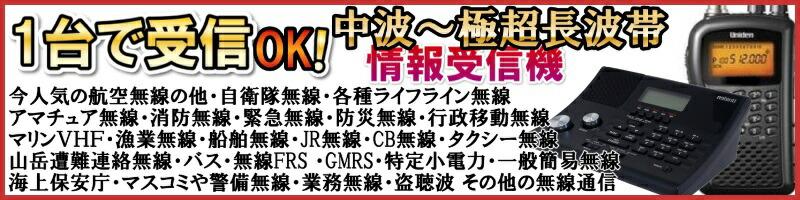 https://item.rakuten.co.jp/bananabeach/c/0000000401/