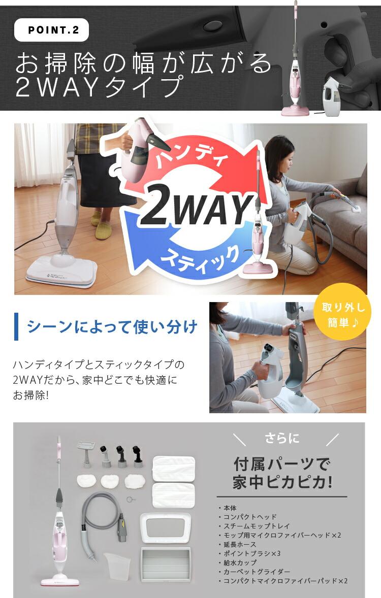【あす楽】 STP-202W ホワイト アイリスオーヤマ 【在庫有】 スティックタイプ 【送料無料・代引無料】 パネル式 2WAYスチームクリーナー