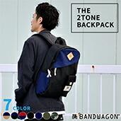 THE2TONEBACKPACK