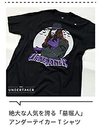 UNDERTAKERアンダーテイカーTシャツ