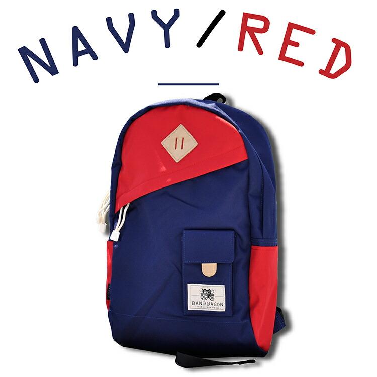 2TONEBACKPACKカラーバリエーション NAVY&REDネイビー&レッド