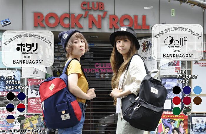 2TONEBACKPACKのモデルはポタリの鈴木奈津美さん STUDENTPACKのモデルはQAIJFFの森彩乃さん