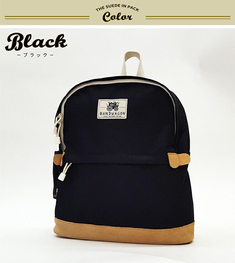 SuedeInPack BLACK ブラック
