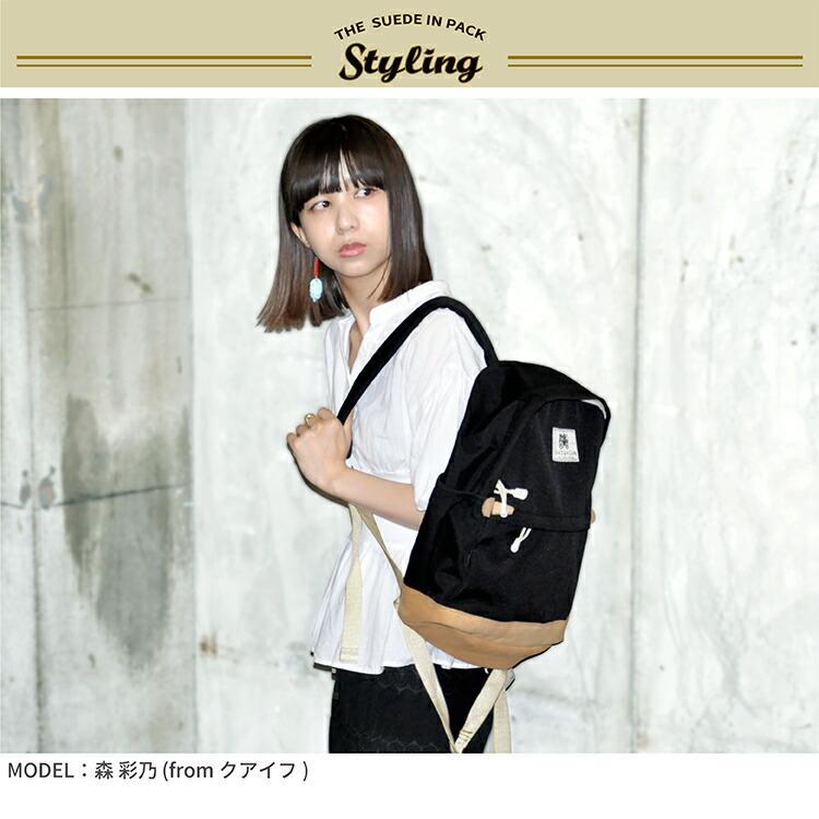 ブラックを持っているモデルはクアイフでボーカル&鍵盤をつとめる森彩乃さん