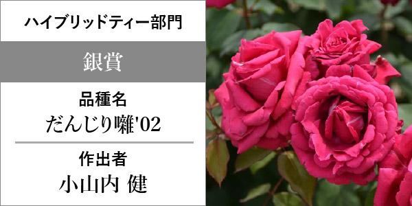 だんじり囃02