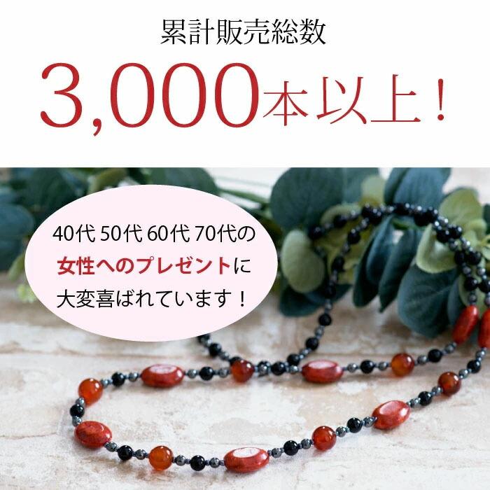 珊瑚ネックレス プレゼント 贈り物