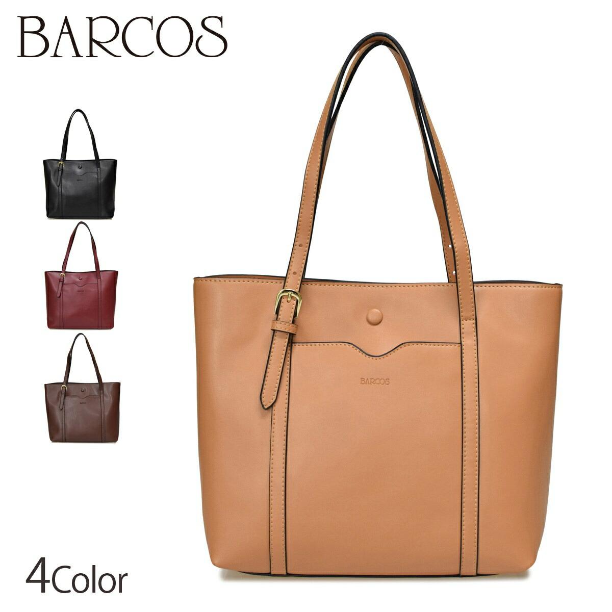 BARCOS 3層ポケット2WAYレザートート