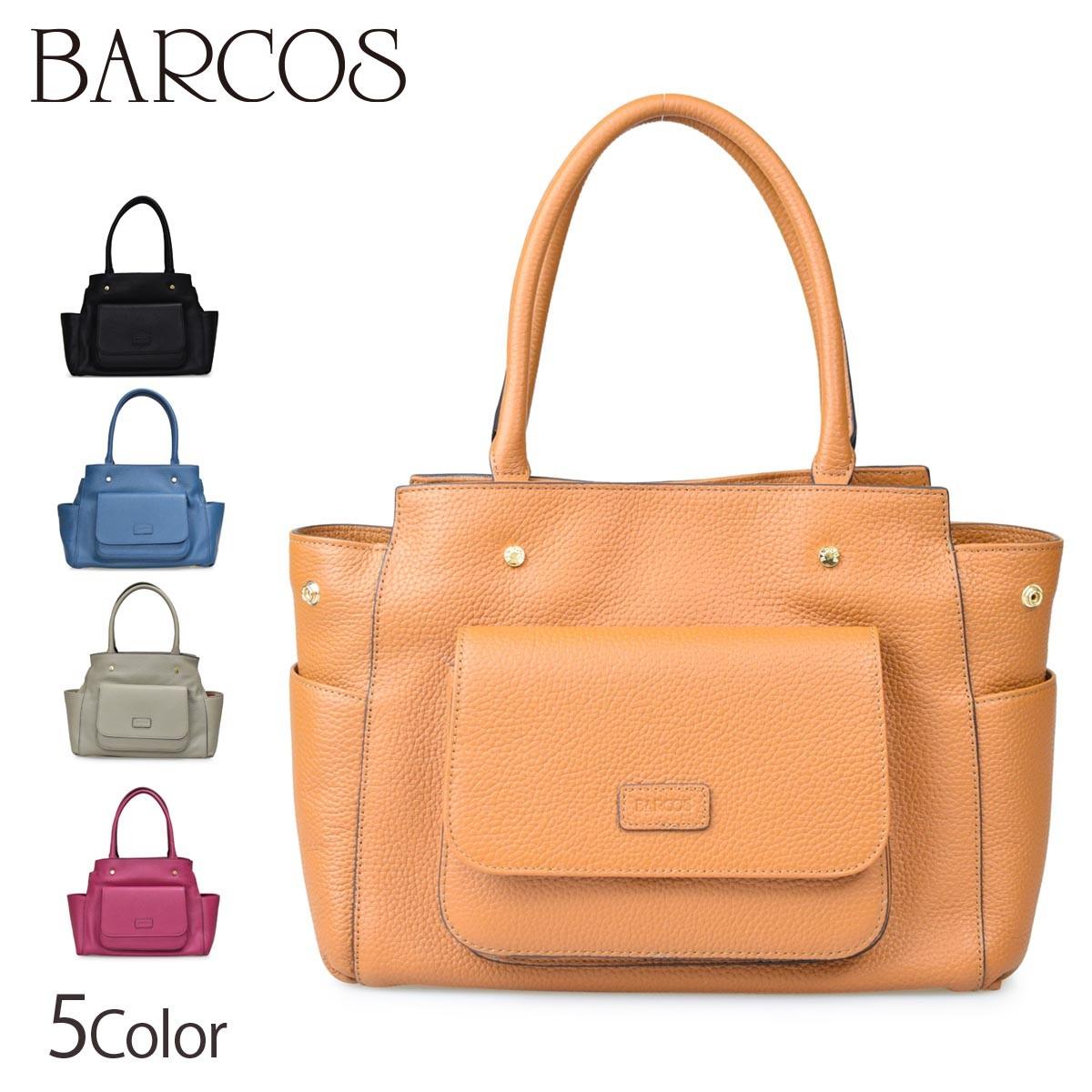 BARCOS バルコス3wayレザーハンドバッグ