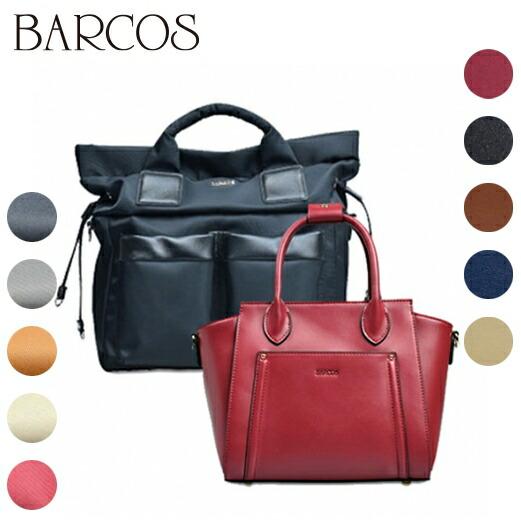 BARCOS セット販売 2WAYハンドバッグ 3WAYリュック
