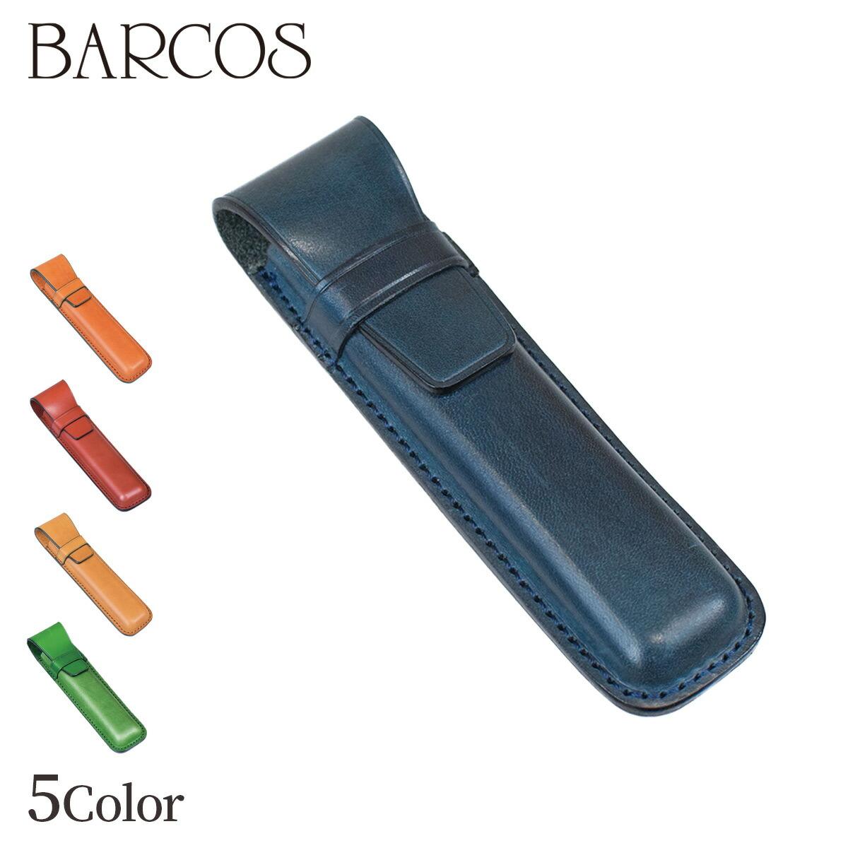 BARCOS 2本用牛革ペンケース ユニセックス 全5色
