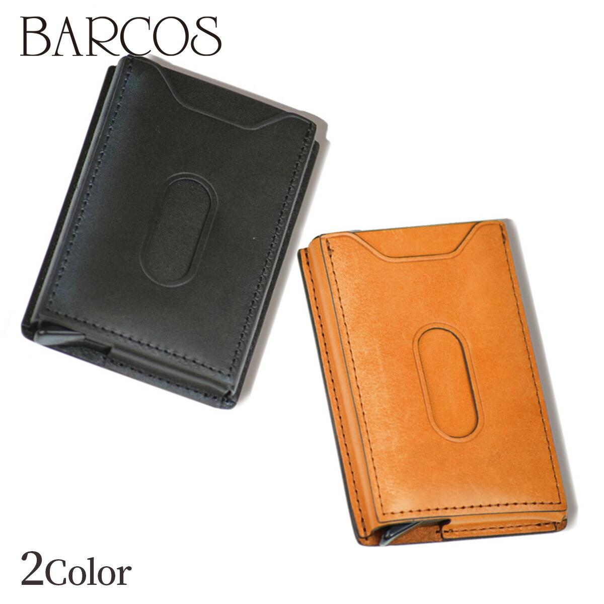 BARCOS ボックス型牛革カードケース ユニセックス 全2色