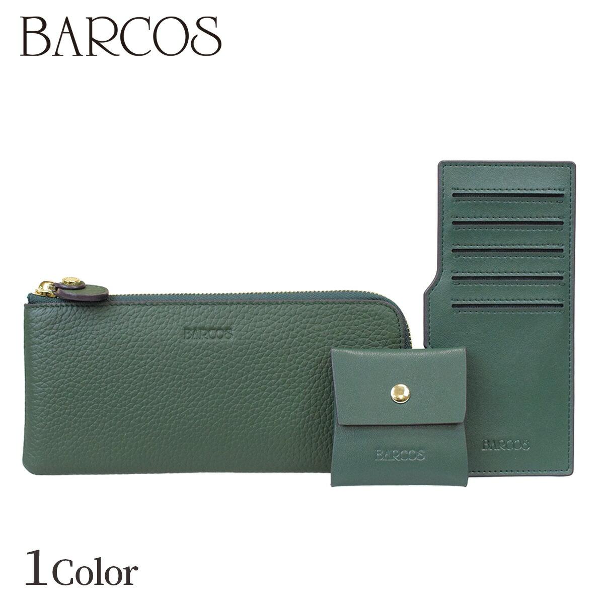 BARCOS GLウォレット L型財布<チルコロL>