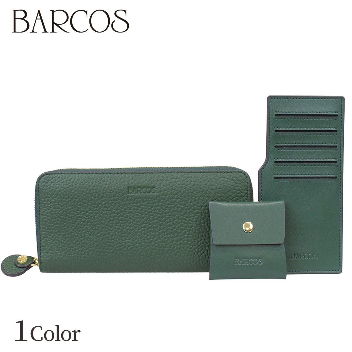 BARCOS GLウォレット ラウンド型財布<チルコロR>