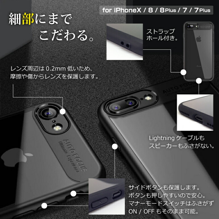 5106b9527f PhoneX iPhone8 iPhone7 ケース iPhone8Plus ケース カバー おしゃれ 耐衝撃 送料無料iPhone8 ケース  iPhone7 ケース iPhoneX ケース iPhone8Plus ケース iPhone7Plus ...