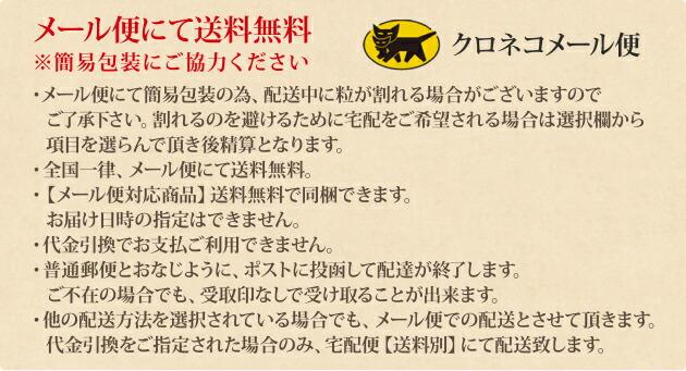 菊芋 パウダー