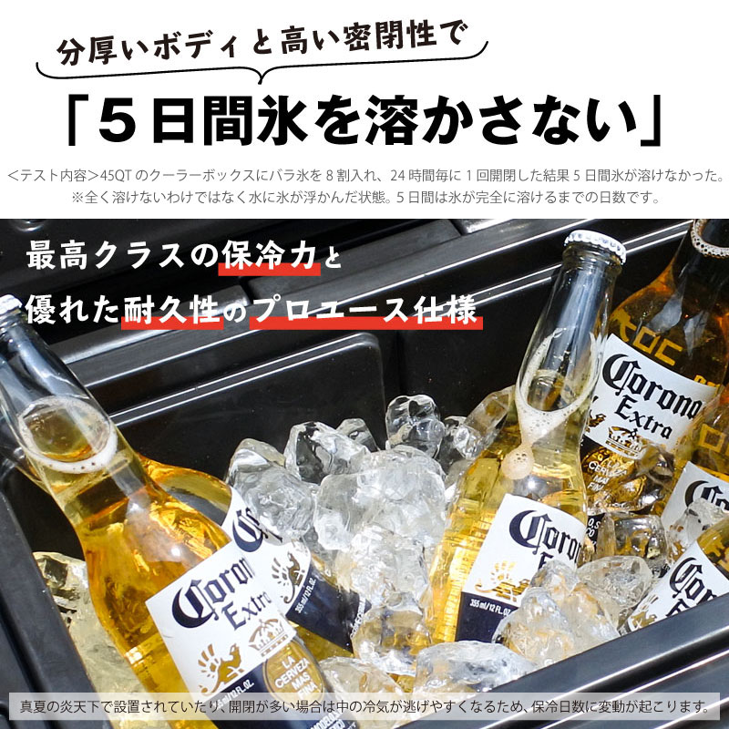 富士山 アイス エイジ キリンウイスキー 富士山麓 ウイスキー・ブランデー 商品情報 キリン
