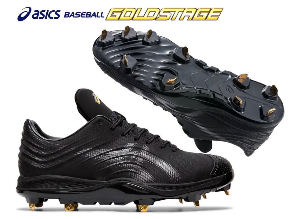 アシックス asics 野球スパイク 1121A033 ゴールドステージ スピードアクセルSM 固定式金具 高校野球対応 送料無料