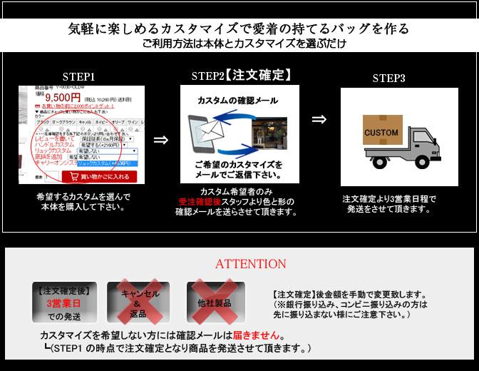 custom-step.jpg