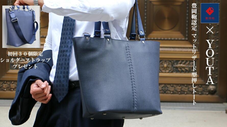 ビジネスバッグ メンズ A4 トートバッグ