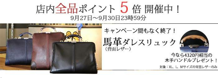 セカンドバッグ メンズ ビジネスバッグ ショルダーバッグ レザー ブリーフケース ビジネスバック 3way イントレ 防水 軽量
