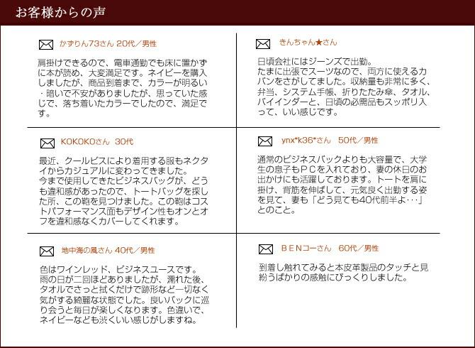 y30_review_2.jpg