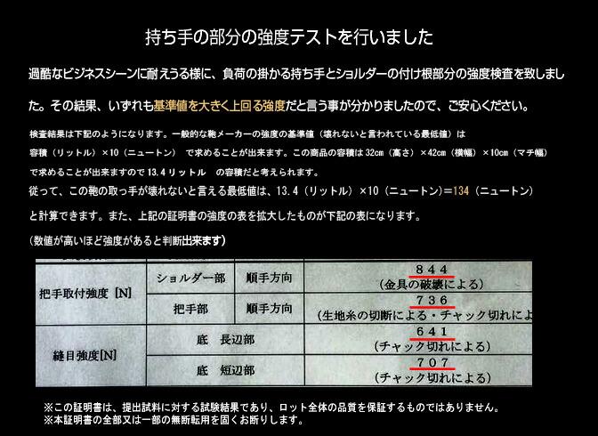 y22n3_test_1.jpg