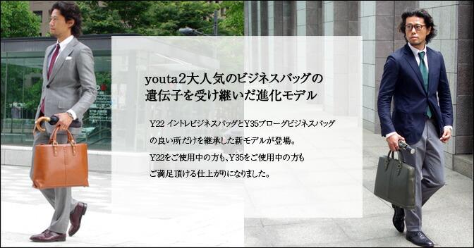 y22r-concept.jpg