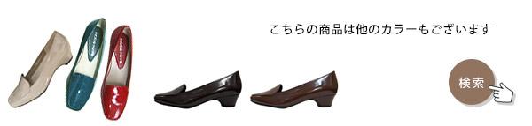 No.12930 バスクラフト レインシューズ エナメルスリッポン