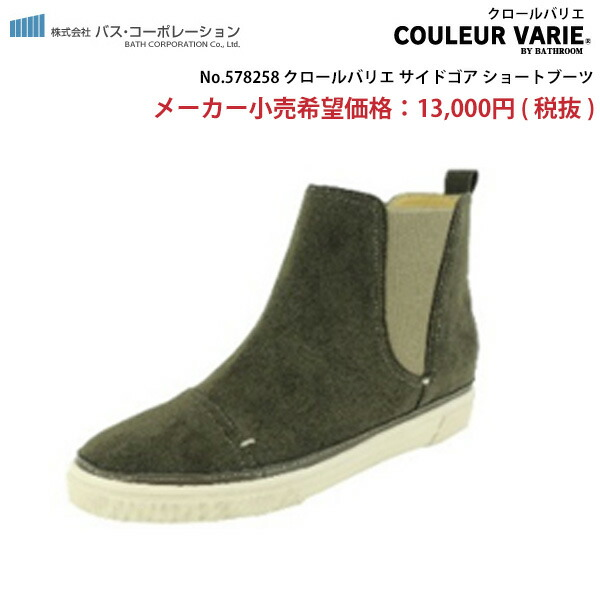 fd665cb6347c2 couleur varie  No.578258 Kroll Barrie said Gore sneaker boots ...