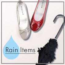 雨の日におすすめレイン特集