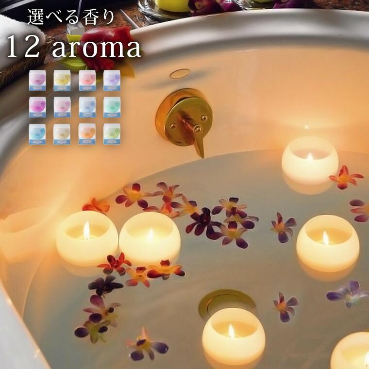 ぷかぷかバスキャンドル「キャンドルワールド(CandleWorld)」お風呂のキャンドル